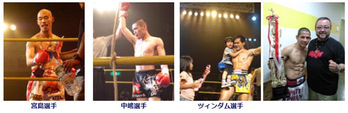 20080608Zepp Osaka